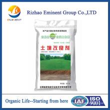 -seaweed bio bacterial soil conditioner