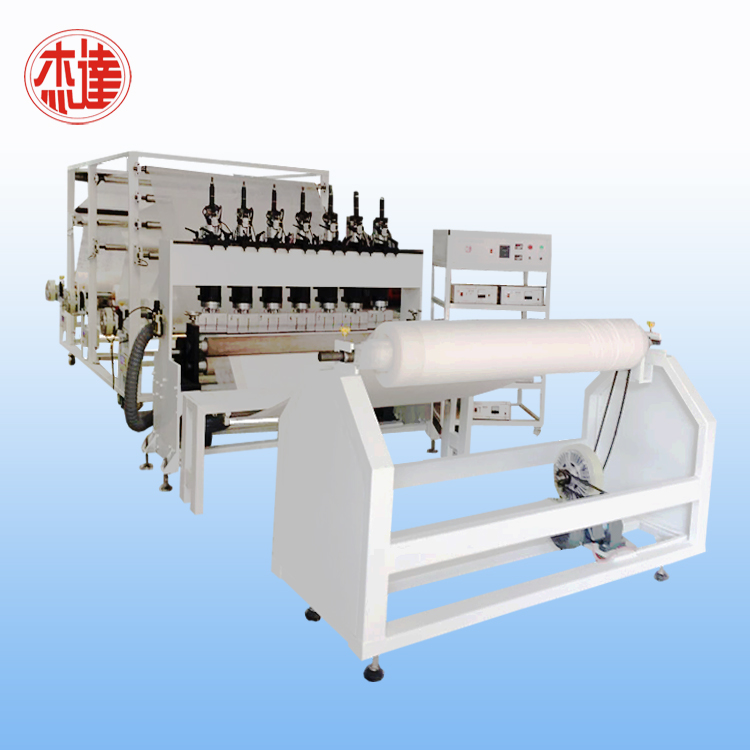 Ultrasonic Fabric Gluing Machine