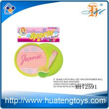 Wholsale Kunststoff Kinder spielen Sport Spielzeug Fang Ball Spiel gesetzt H172591