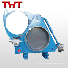 Electric blind valve goggle valve for blast furnace gas
