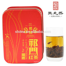 China Alibaba Supplier Worth Buying No Pollution Loose Leaf Black Tea Gift