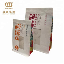 Resealable Food Grade Customized Side Gusset Flat Bottom Kraft Paper Bags with Zipper and Window