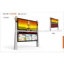 Золото ДШ-13 уличный информационный стенд
