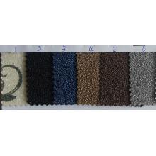 Декоративная матовая ткань для блестки