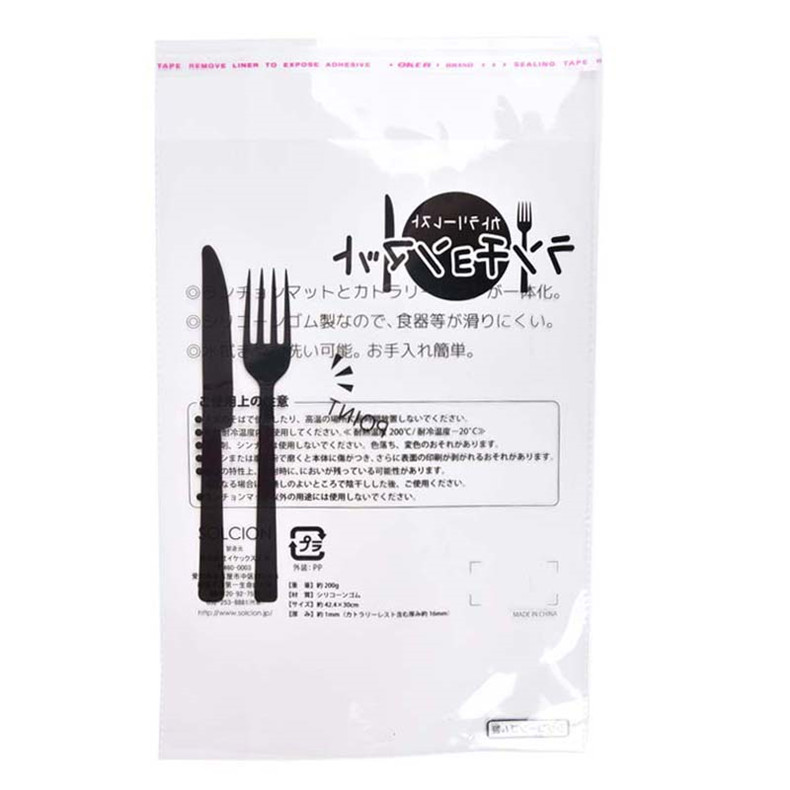 Thickened opp printing plastic bag