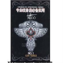 Модные Татуировки Татуировки Татуировки Книга Журнал Manuscrip Поставки