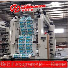 La máquina de impresión de los bolsos expresos / DHL / UPS / Fexde empaqueta la máquina de impresión