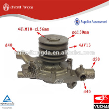 Pompe à eau Geniune Yuchai pour 294-1307020H