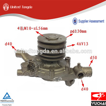 Geniune Yuchai water pump for 294-1307020H