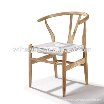 2017 горячий продавать рекламные изогнутый деревянный стул столовой Обедая стул ротанга с сиденьем