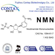 Suplemento antienvelhecimento ao NMN / mononucleotídeo de nicotinamida