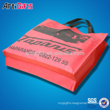 Artigifts promotion sublimation printed non-woven bag