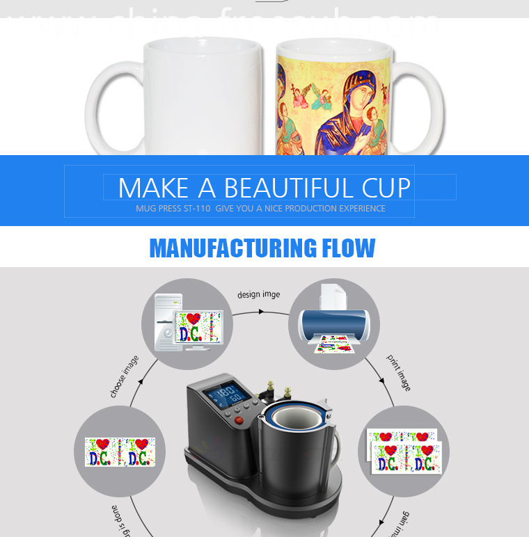 FREESUB Sublimation Heat Press Coffee Mugs Printing Machine