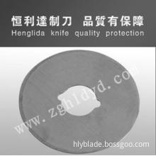 Small Circular Blades for Cutting and Shearing -02