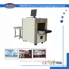 x ray metal detector (detecting DRUGS & EXPLOSIVES)