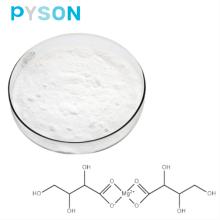 Magnesium L -Threonat Pulver