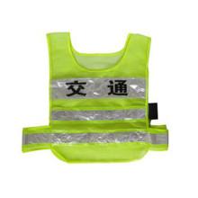 Moda chaleco reflectante de seguridad para la policía