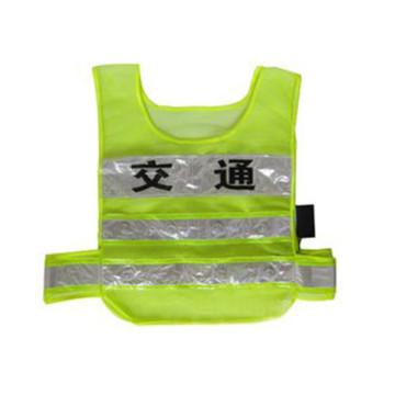 Fashion Safety Reflective Vest for Police