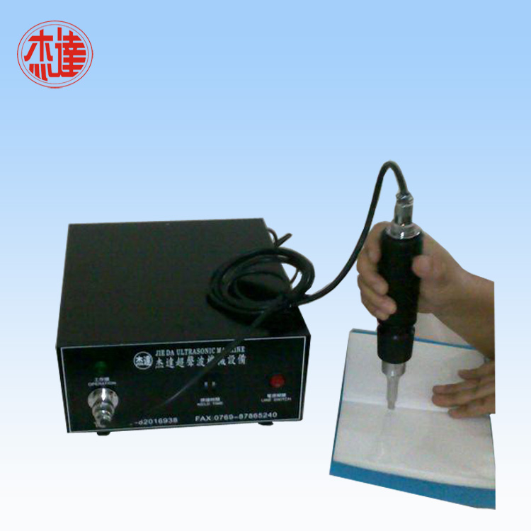 Ultrasonic Point Welder