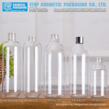 240ml 500ml 730ml stable quality standard neck size to adapt cap and pump most flexible and customized pet round bottle