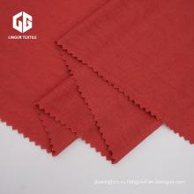 Пряжа моноволокна сделала простую ткань с мягким Handfeel