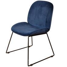 Esszimmermöbel Armless Chair Beatles Chair