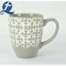 Acepte la taza de café impresa personalizada del alivio del precio al por mayor