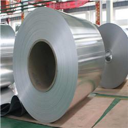 5182 aluminum coil