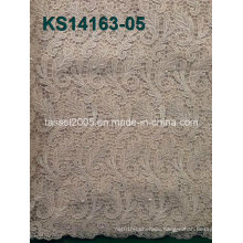 African Cord Lace Fabric2015