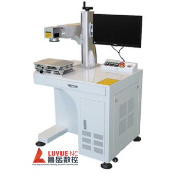 Kitchen Products Faucet Label Laser Printer