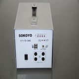 SOKOYO 40W portable solar home system for lighting&charging