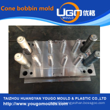 OEM/ODM CUSTOM PLASTIC INJECTION HOUSEHOLD MOLD
