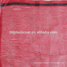 New material with UV tubular firewood mesh bag