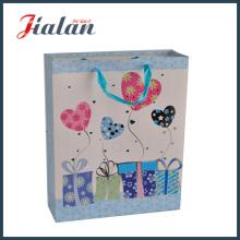 Customize Ribbon Rope & Hot Stamping Birthday Shopping Gift Paper Bag