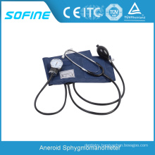 DT-A21 Mercury Sphygmomanometer With Stethoscope