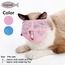 Einstellbare Anti-Bite Pet Grooming Muzzle Atmungsaktive Starke Mesh Pet Cat Mask Maulkorb