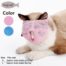 Adjustable Anti-bite Pet Grooming Muzzle Breathable Strong Mesh Pet Cat Mask Muzzle