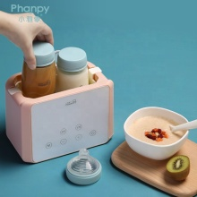 Calentador de biberones de leche para bebés de venta directa