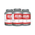 GMP EP8.0 Cyanocobalamin(VB12) powder