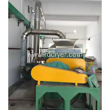 KJG Series Use for Dry Paste Starch Waste Food Horizontal Paddle Dryer