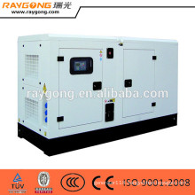200kw diesel generator set soundproof type by UK engine