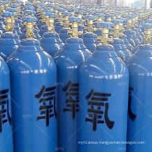 Hospital Emergency Aid High Pressure 150bar/200bar 25L Seamless Steel Oxygen Cylinder Sizes