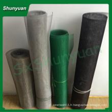 SHUNYUAN maille dva en aluminium de 1,8 mm, écran mouche en aluminium en noir, perle blanc, porte-papier