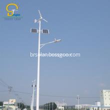 Wind Turbine Wind Solar Street Light Hybrid