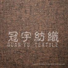 Double Color Imitate Linen Oxford Sofa Fabric