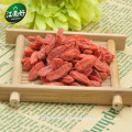 Ningxia goji berry price with high quality goji berry price/goji price