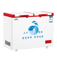 One Compressor Single Temperature Top Open Double Door Chest Freezer