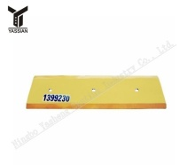 Loader cutting edge 1399230 Center Blade