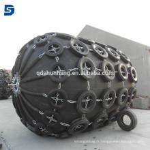Airbag gonflable de bateau marin utilisé pour le lancement et le levage de bateau