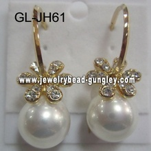 tiny flower shell pearl earrings